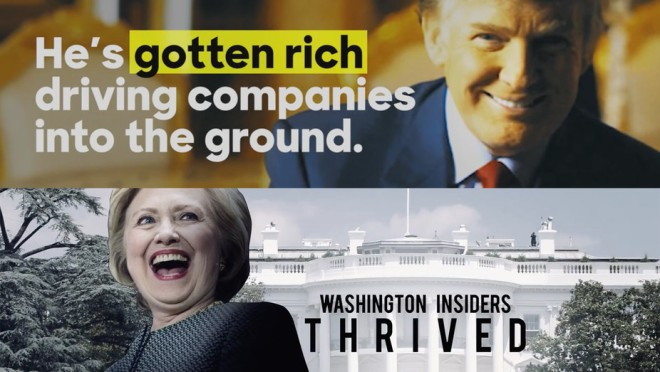 Advertisements Screenshots/Hillary for America and Donald J. Drumpf for President